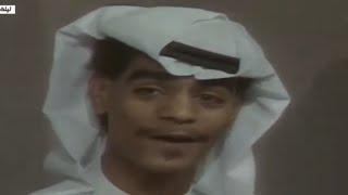 تحميل اغاني #رابح_صقر | غريبة | ليلة سعودية 1986 م MP3