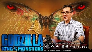 """Entrevista a Michael Dougherty director de """"Godzilla II; El rey de los monstruos"""""""