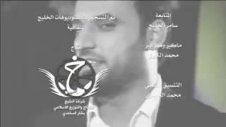 احمد الساعدي اوبريت فنه اليوصلنه الى قادتنا تحميل MP3