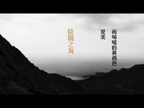 作品縮圖-新北 我的電影原鄉