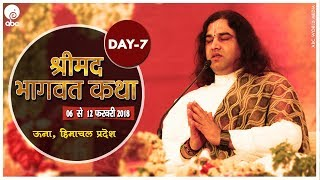 SHRIMAD BHAGWAT KATHA || Day -7 || UNA ||