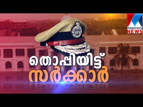 Special program on government failure against Senkumar | Manorama News