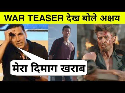 Akshay kumar reaction on War Teaser, Hrithik Roshan Tiger Shroff Action देखकर बोले akshay kumar