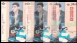 تحميل اغاني مجانا خالد الامير - ليله وليل \ Khaled El Amir - Leila W Leil