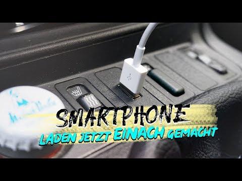 DIY  USB 5V | Smartpohne  Ladebuchse | Nachrüsten
