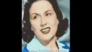 مازيكا Laila Mrad - Yama Araqq al Nasim تحميل MP3