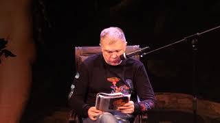 Андрей Колесников читает колонку Сергея Гармаша