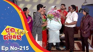 Full Gadbad - Comedy Unlimited | Full Ep 215 | 2nd July 2018 | Odia Serial - TarangTV