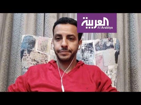 العرب اليوم - شاهد: متعاف مصري يكشف التفاصيل الدقيقة لأعراض الإصابة بـ