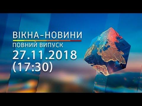 Сергій Фурса для Вікна-Новини на СТБ