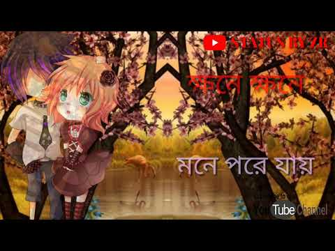 Bhulini Tomay Ajo Bhulini Ami Tanmoy Love Status Video (Status By ZR)