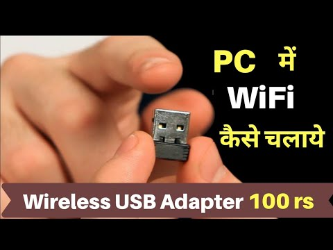 Top Best Wireless Adapters Unboxing Review 2018 – Best USB WiFi Adapter For Gaming