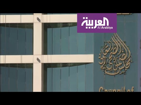 العرب اليوم - شاهد: شركات تأمين تتهرب من علاج السعوديين