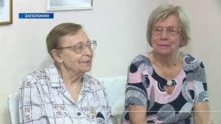 У Запоріжжі ветеран відзначила свій 99 день народження