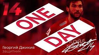 One Day with Georgy Dzhikia