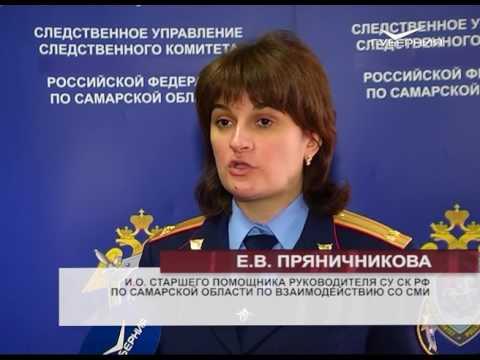 Женский возбудитель украина купить