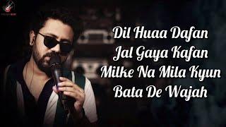 Teri Yaad Lyrics - Rahul Jain - YouTube