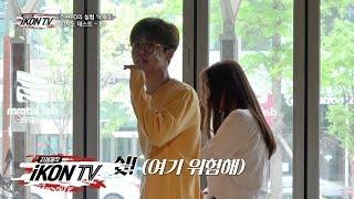 iKON - '자체제작 iKON TV' EP.7-4