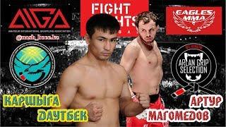 Каршыга Даутбек vs Артур Магомедов Fight Nights 86 #mma #knockouts #TopMMA