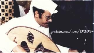 اغاني حصرية طلال مداح - موال : تسائلني حلوة المبسم + ما عننا وعنك   جلسة تحميل MP3