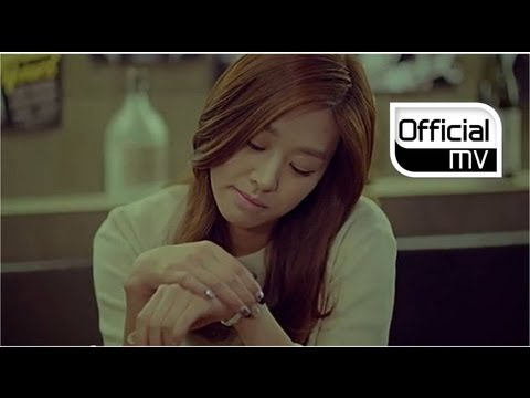 Davichi - Just The Two Of Us