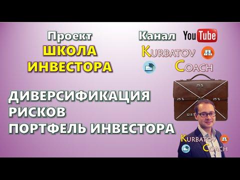Суперскальпинг на бинарных опционах видеокурс