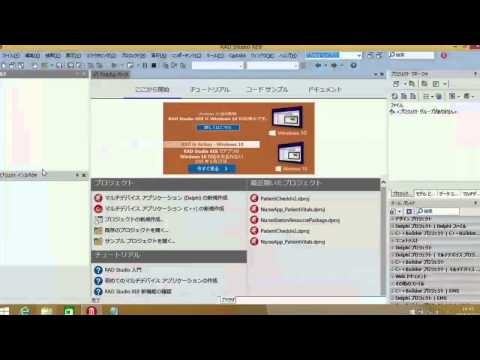 FireDAC Webセミナー
