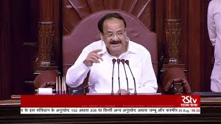 Kapil Sibal's Remarks   The Jammu and Kashmir Reorganisation Bill, 2019