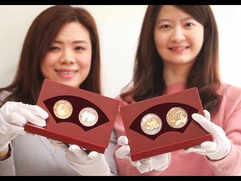Banco Central de Taiwan emitirá monedas conmemorativas del Año del Perro
