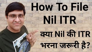 Online ITR -1 Live Demo | Learn How to File NIL or Zero ITR-1 For F.Y 2019-20 or A.Y 2020-21