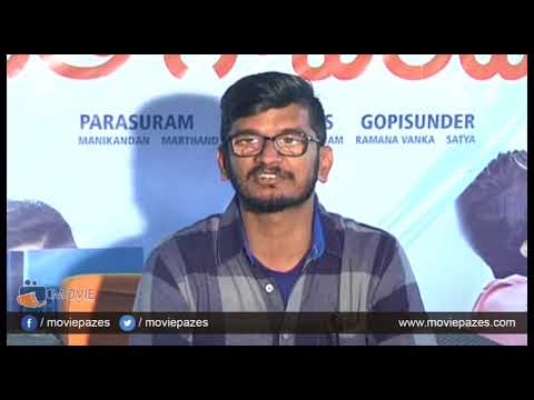 Ananta Sriram Interview About Geetha Govindham