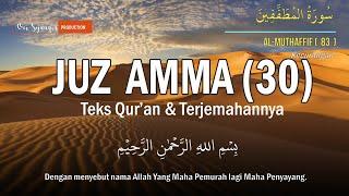 JUZ AMMA (30) Full Terjemahan -  Ustadz Zain Abu Kautsar