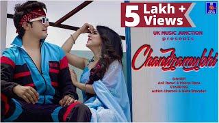 Chandramukhi Song || Anil Raturi || Ashish chamoli || Meena Rana  || New Garhwali Song