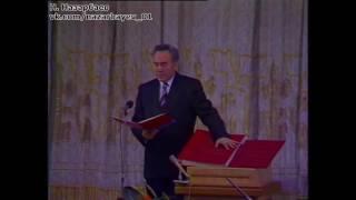 Торжественная присяга Президента Республики Казахстан Н.Назарбаева г Алматы, 10 декабря 1991 года