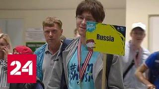 Юные физики с триумфом вернулись домой с международной олимпиады в Индонезии