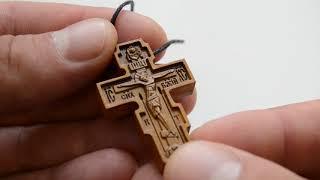 Крест спаси и сохрани от компании Іконна лавка - видео