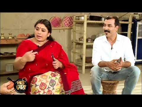 Majulir kawoi maas | Bharaghar famed Sagarika Goswami | Majuli | Pabho jura | Promo