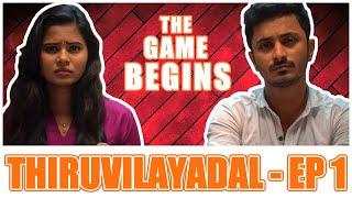 Thiruvilayadal | EP 1