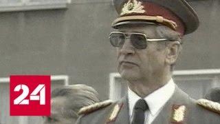 Мило только в кино: Запад скопировал методы Штази - Россия 24