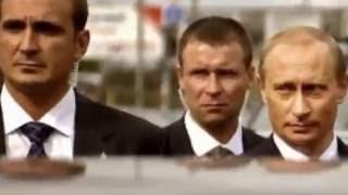 Presidential Security Service of Russia   Служба безопасности президента России