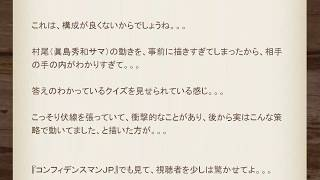 mqdefault - ドラマBiz スパイラル~町工場の奇跡~