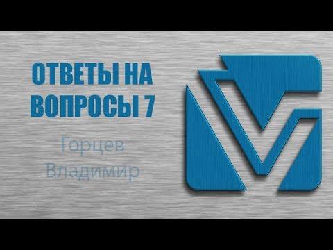 Сергей рублев изучаем опционы