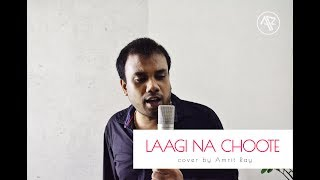 Laagi Na Choote - Cover by Amrit Ray | A Gentleman | Arijit Singh