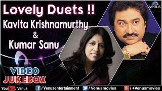 Lovely Duets !! - Kavita Krishnamurthy & Kumar Sanu