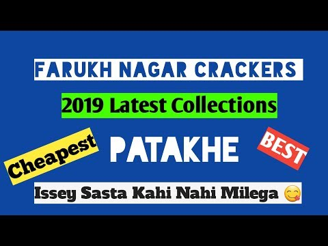 Farukh Nagar Crackers | Cheapest Crackers market 2019