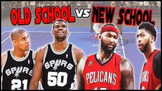WHO'S THE BETTER DUO? DAVIS AND COUSINS OR ROBINSON AND DUNCAN? - NBA 2K17 Blacktop
