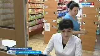 Больница Минвод «прославилась» на всю страну