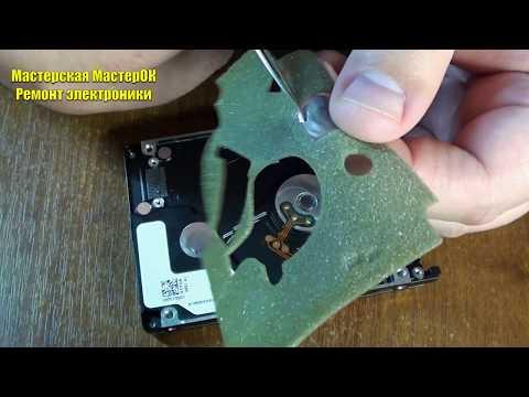 Диагностика и мелкий ремонт жесткого диска Seagate. Эта пленочка меня доканает