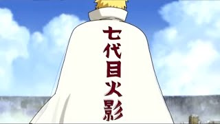 Naruto Amv [7 Years]