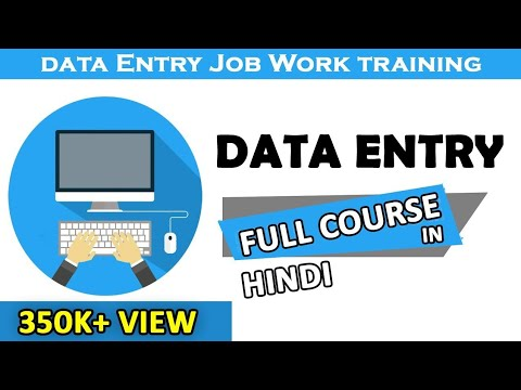 Data Entry Job Work In Excel- Data Entry Full Course In Hindi.